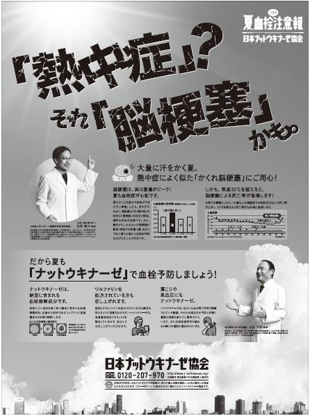 2014-07-01_132451.jpg