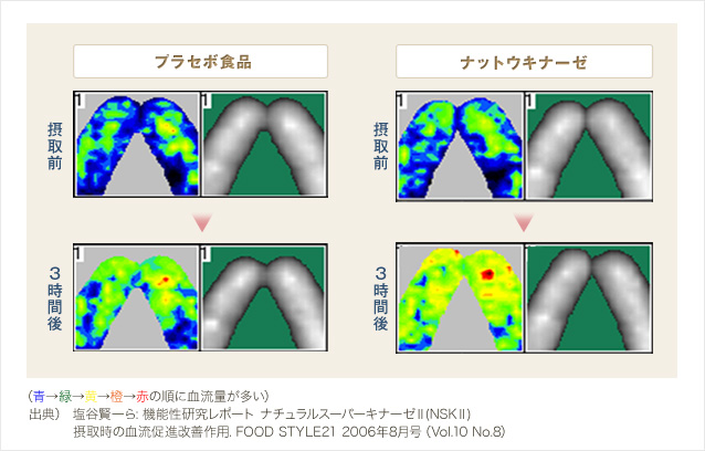img_research-02.jpg