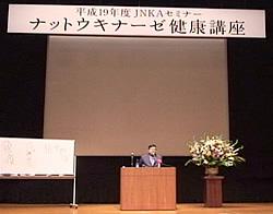 seminar19.jpg